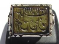 انگشتر خطی یشم متعلق به دوره قاجار –  ysh-1
