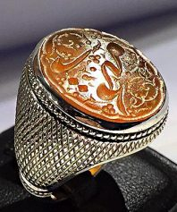 a-13 انگشتر عقیق کهنه خطی با ذکر زیبای یا محمد و پایه نقره حصیری