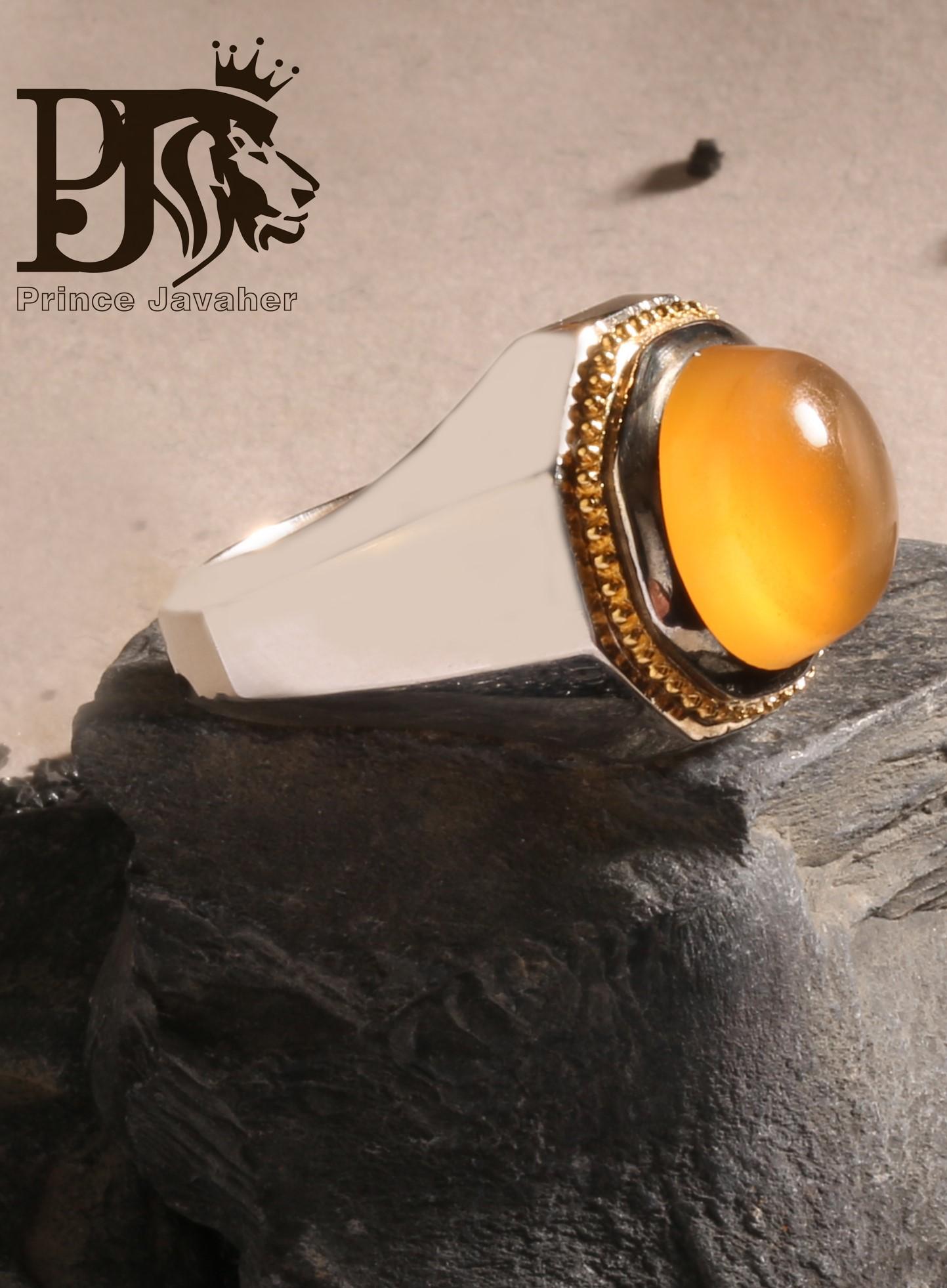 A-1366 انگشتر عقیق زرد یمنی تراشدار قطعی با پایه فدیوم و گوارسه طلا